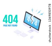 404 page not found illustration | Shutterstock .eps vector #1369850978