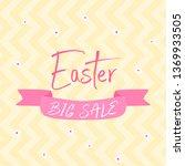 easter poster background | Shutterstock .eps vector #1369933505