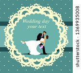 invitation card with the bride... | Shutterstock .eps vector #1369935008