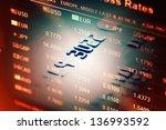 world economics graph. finance... | Shutterstock . vector #136993592