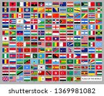 worldwide national flags set.... | Shutterstock .eps vector #1369981082