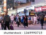 mong kok hong kong    march 19  ...   Shutterstock . vector #1369990715