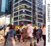 mong kok hong kong    march 19  ...   Shutterstock . vector #1369990718