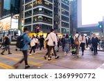 mong kok hong kong    march 19  ...   Shutterstock . vector #1369990772