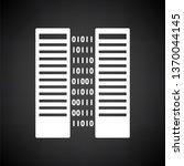 server icon. white on black... | Shutterstock .eps vector #1370044145