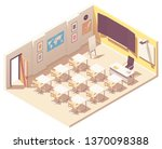 vector isometric school... | Shutterstock .eps vector #1370098388