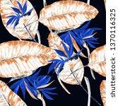 watercolor seamless pattern... | Shutterstock . vector #1370116325