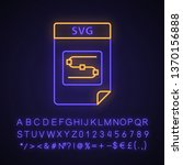 svg file neon light icon.... | Shutterstock .eps vector #1370156888