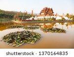 Royal Flora Ratchaphruek Park ...