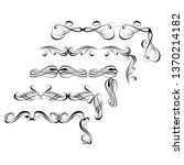 decorative monograms and...   Shutterstock .eps vector #1370214182