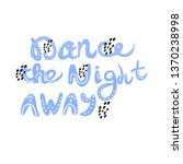 Dance The Night Away   Hand...