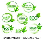 green leaves vector icons of...   Shutterstock .eps vector #1370267762