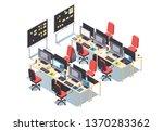it software design  ... | Shutterstock .eps vector #1370283362