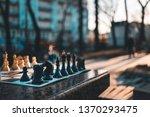 chessboard desktop game on...   Shutterstock . vector #1370293475