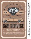car service  auto engine repair ...   Shutterstock .eps vector #1370345462