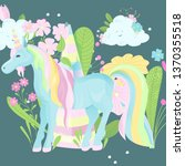 unicorns children s pattern. | Shutterstock .eps vector #1370355518