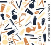 vector seamless pattern and... | Shutterstock .eps vector #1370376005