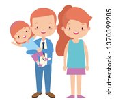 parents and daughter | Shutterstock .eps vector #1370399285