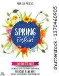 happy spring floral card design ... | Shutterstock .eps vector #1370460905