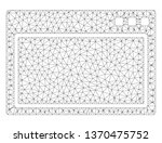 mesh program application...