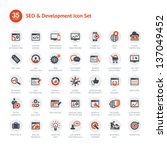 set of seo and development icons | Shutterstock .eps vector #137049452