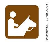 brown equestrian area... | Shutterstock . vector #1370500775