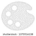 mesh artistic palette polygonal ... | Shutterstock .eps vector #1370516138