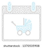 mesh baby carriage calendar day ... | Shutterstock .eps vector #1370535908