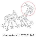 mesh alien creature space suit... | Shutterstock .eps vector #1370551145