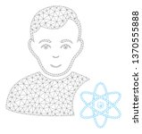 mesh atomic scientist polygonal ... | Shutterstock .eps vector #1370555888