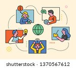 global network concept. people... | Shutterstock .eps vector #1370567612
