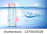 micellar water cosmetic bottle... | Shutterstock .eps vector #1370635328