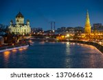 View Of The Moskva River With...