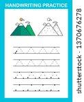 handwriting practice sheet... | Shutterstock .eps vector #1370676278
