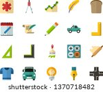 color flat icon set   history... | Shutterstock .eps vector #1370718482