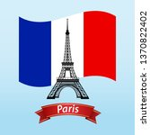 eiffel tower in paris   Shutterstock .eps vector #1370822402