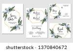 purple hydrangea flower bouquet ... | Shutterstock .eps vector #1370840672