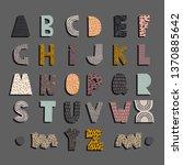 vintage vector paper cut... | Shutterstock .eps vector #1370885642