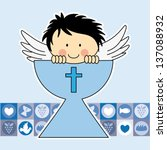 angel in the holy grail. first... | Shutterstock .eps vector #137088932