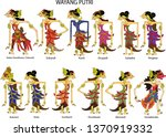 wayang putri   female and... | Shutterstock .eps vector #1370919332