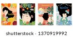 blue orange green hand drawn... | Shutterstock .eps vector #1370919992