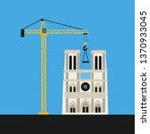 crane and derrick is rebuilding ... | Shutterstock .eps vector #1370933045