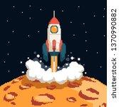 pixel art rocket taking off... | Shutterstock .eps vector #1370990882