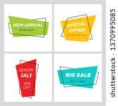 set of flat abstract sale...   Shutterstock . vector #1370995085