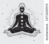 meditating human in lotus pose... | Shutterstock .eps vector #1371020915