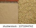 croup green buckwheat on a dark ... | Shutterstock . vector #1371044762