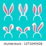 easter bunny pink ears  funny...   Shutterstock .eps vector #1371045428