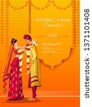 indian bride and groom in...   Shutterstock .eps vector #1371101408