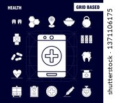 health solid glyph icon for web ... | Shutterstock .eps vector #1371106175