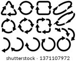 material of recycling and arrows   Shutterstock .eps vector #1371107972